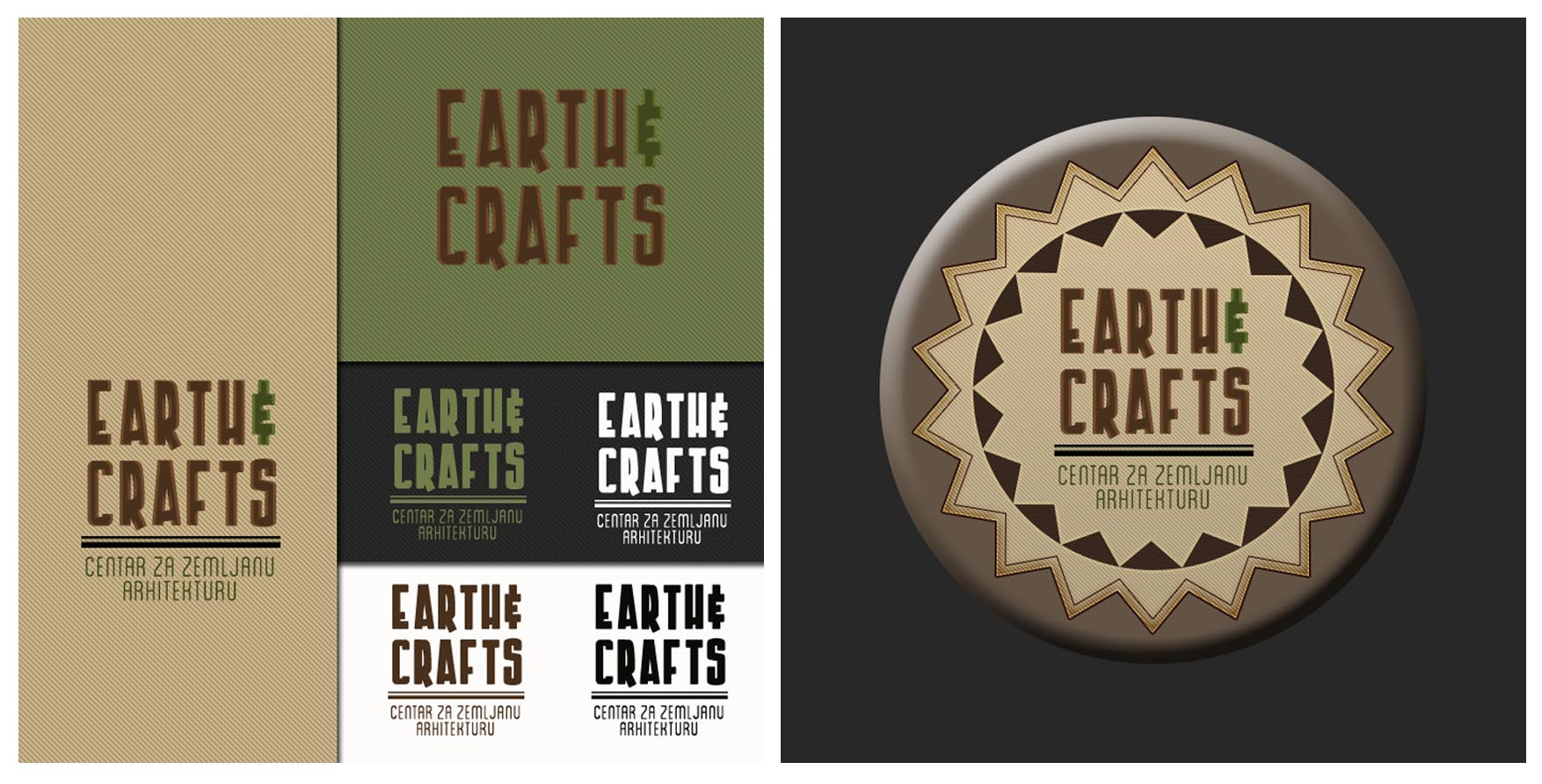 19 predlog logo EARTH&CRAFTS nevena nikolic visinatavanu@gmail.com
