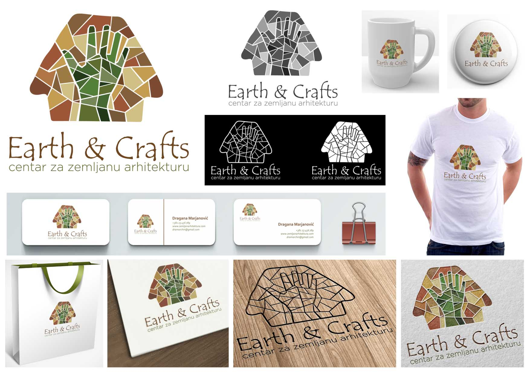 38 predlog logo EARTH&CRAFTS atelje Beograd ateljeoffice@gmail.com