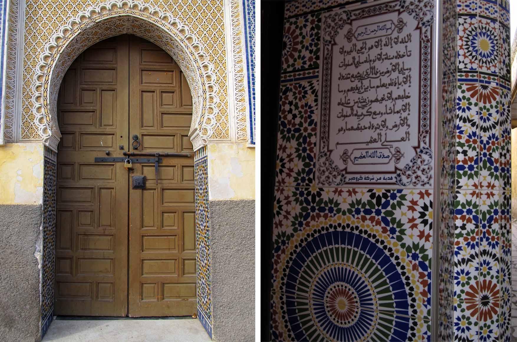 123 meknes dan 2 medina ulice detalji