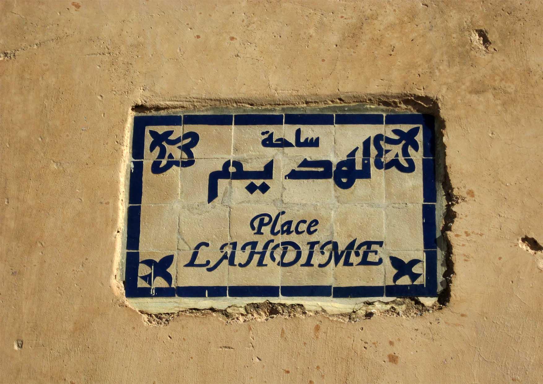 125 maroko meknes ulica