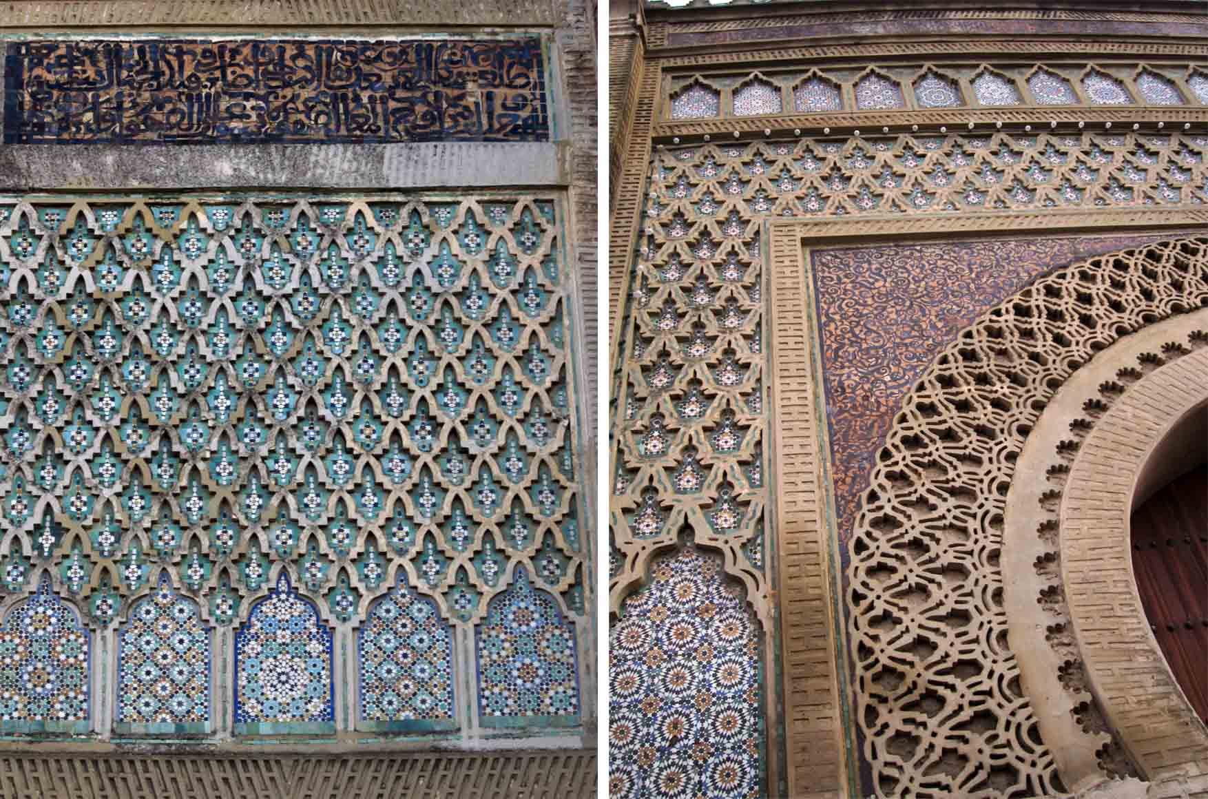 18 meknes bab el mansour kapija