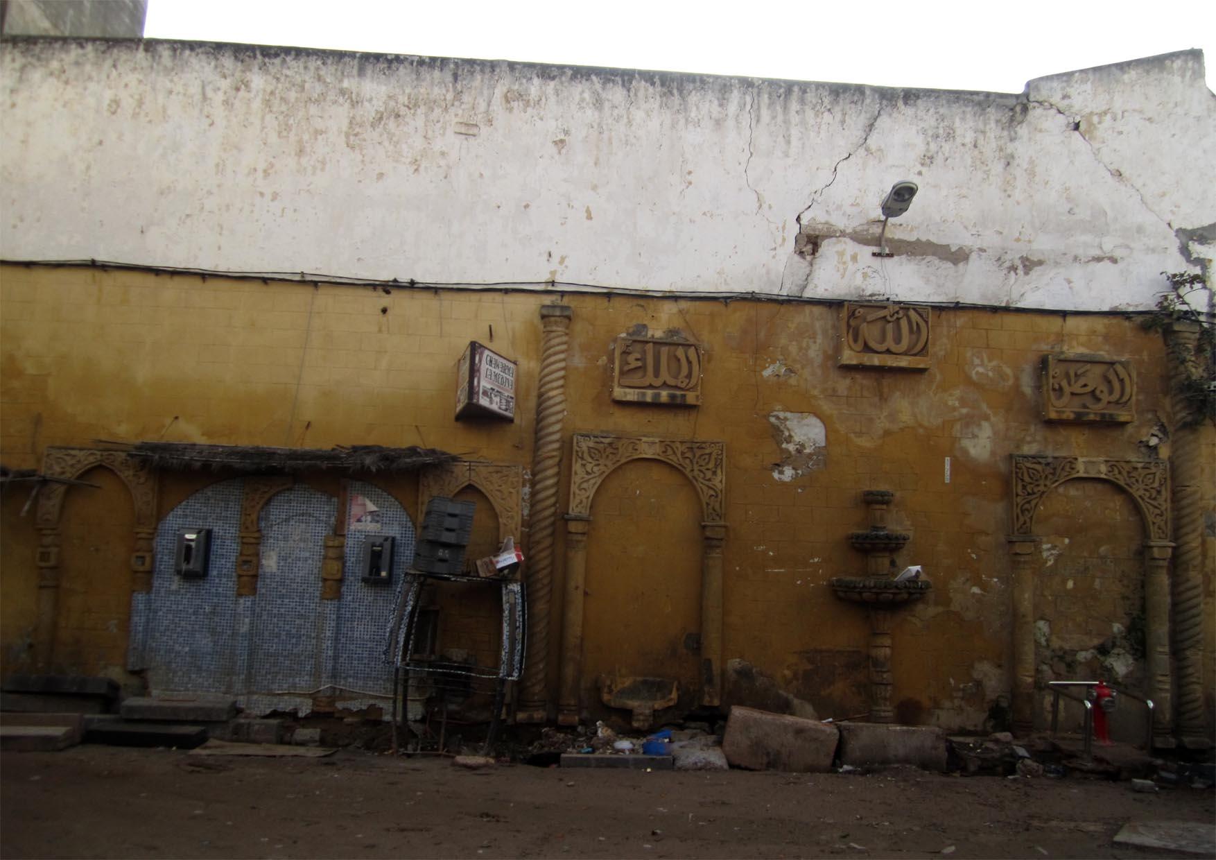56 maroko kazablanka medina