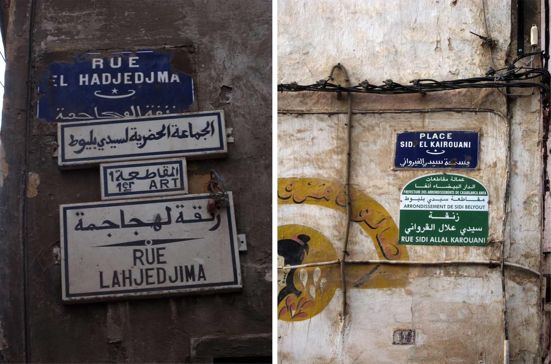 65 maroko kazablanka medina ludi balkon