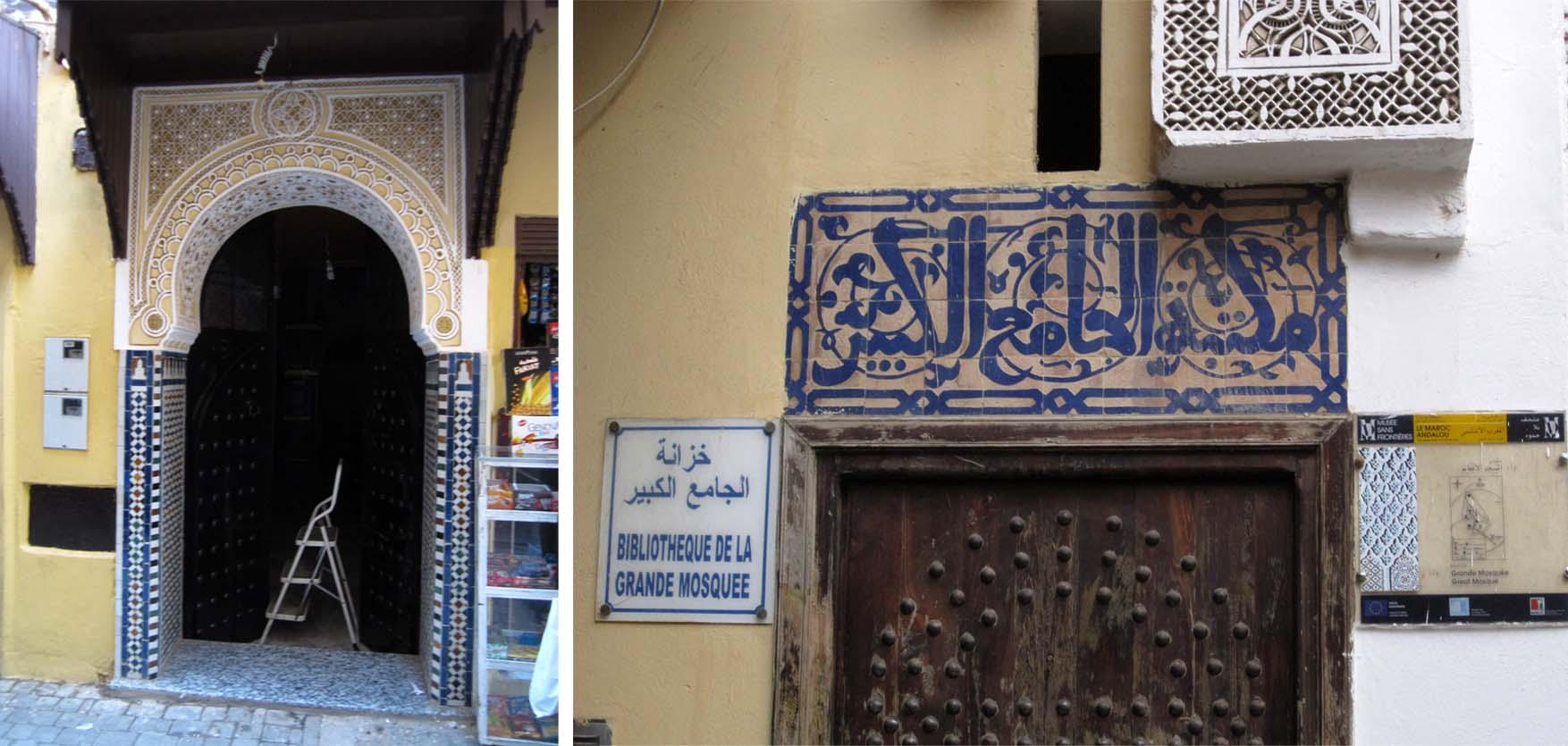 77 meknes medina