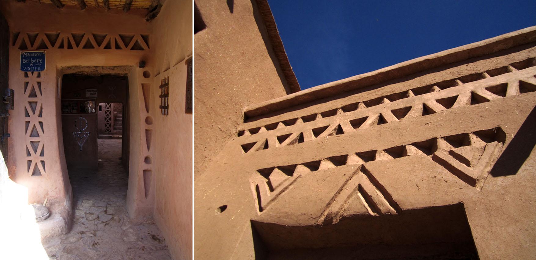 28 maroko ait ben haddou detalji