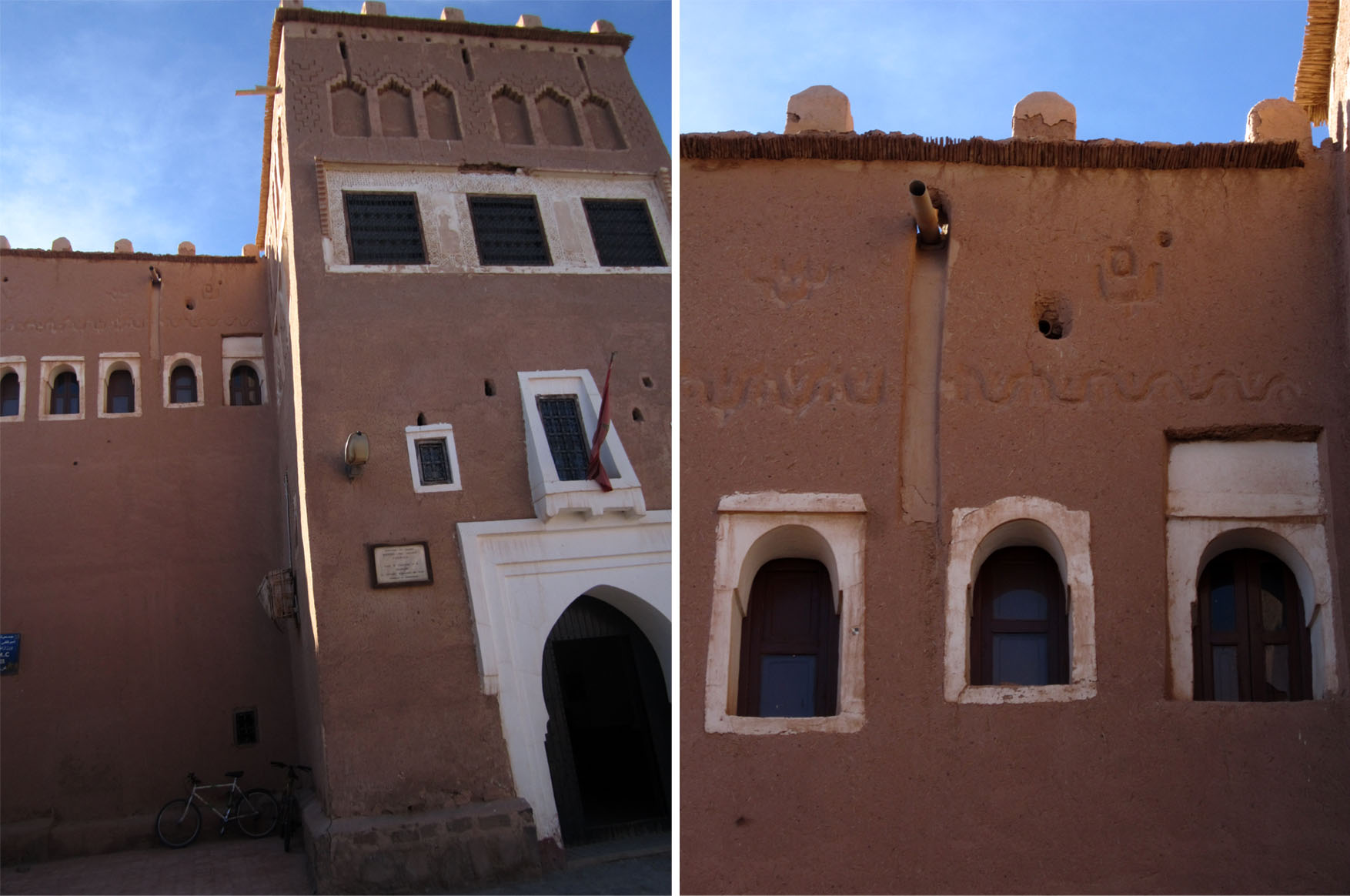 41 maroko ouarzazate kazba