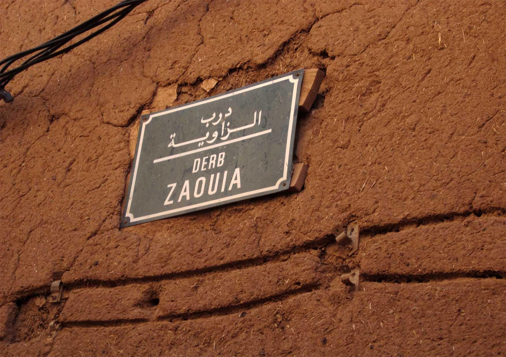 52 maroko ouarzazate kazba detalji