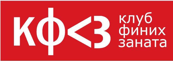 kfz 2 logo copy