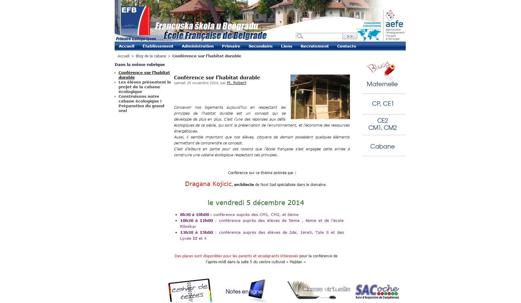 02 francuska skola Beograd