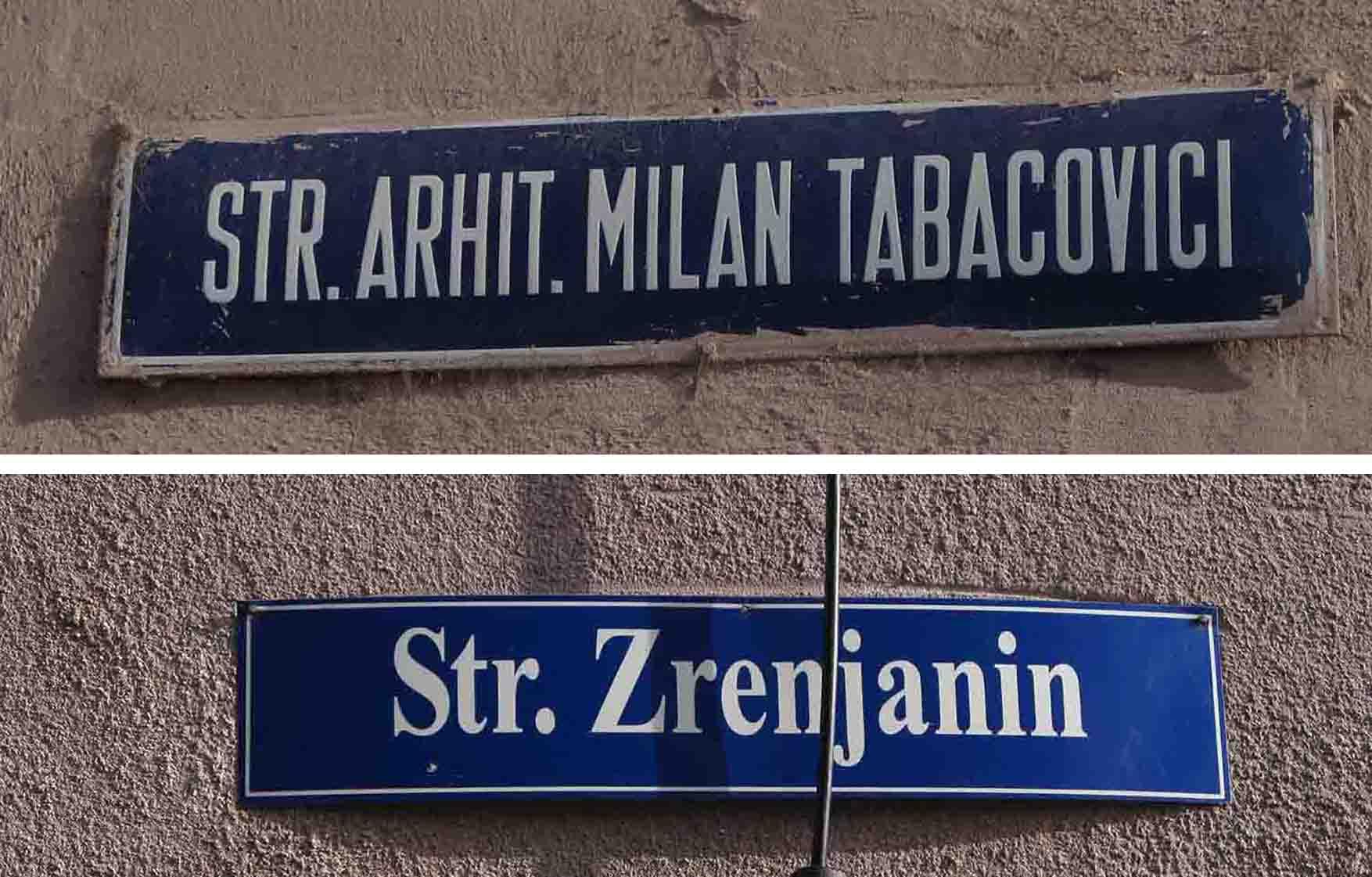 202a Rumunija Arad 2 ulice