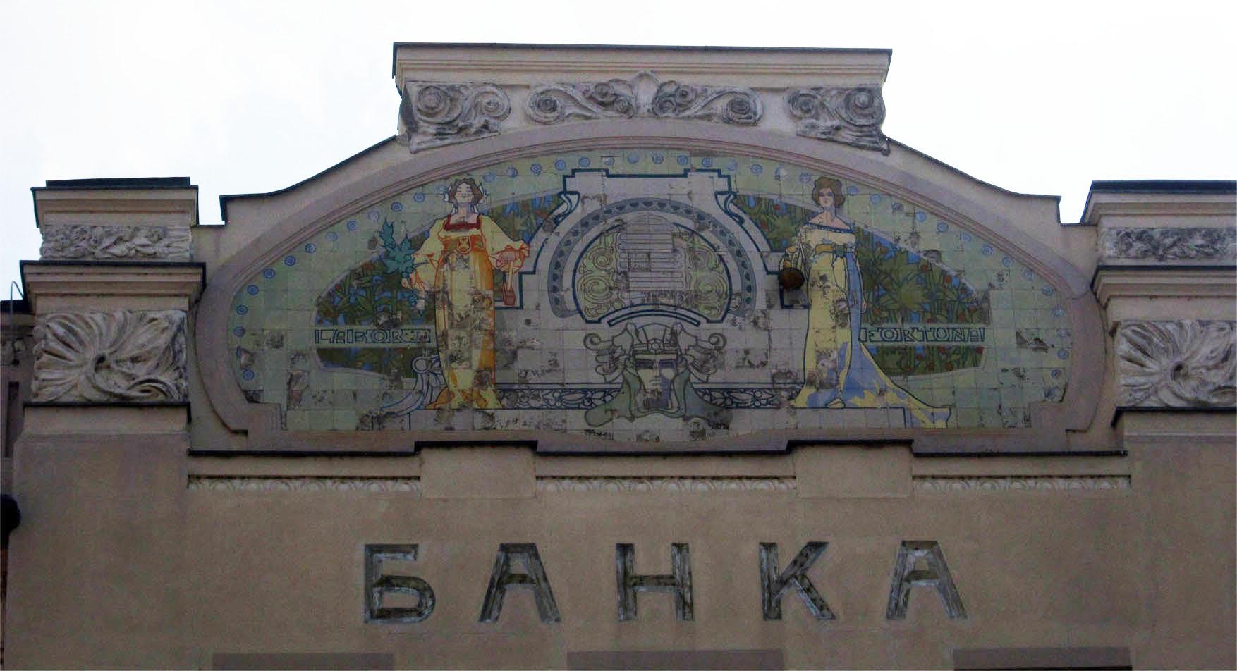 50a Pancevo secesija banka