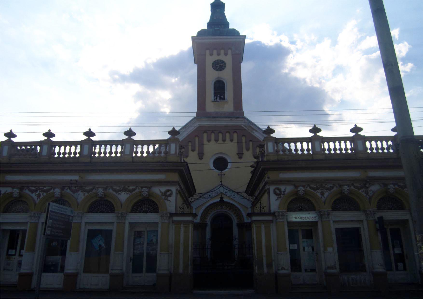 100 Bela Crkva