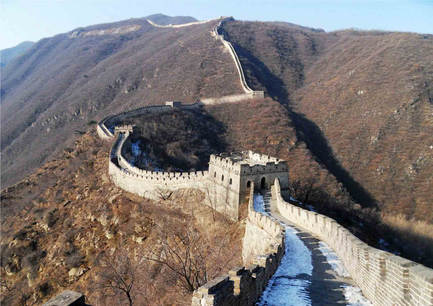 16 kineski zid