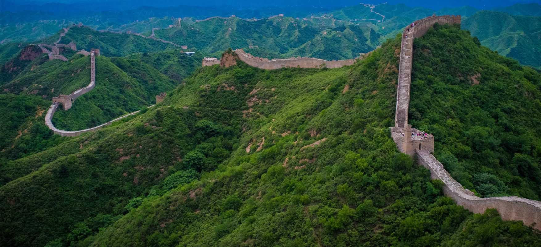 17 kineski zid