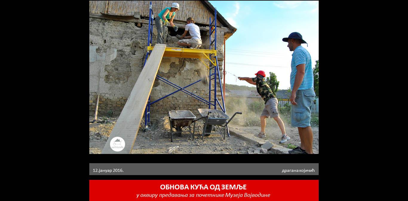 00 muzej vojvodine obnova kuca od zemlje