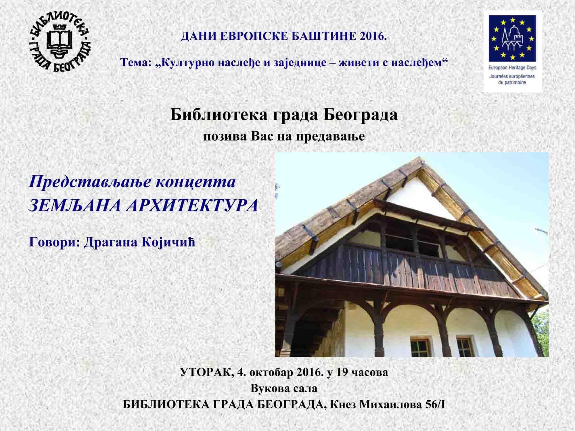 pozivnica-zemljana-arhitektura